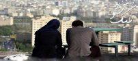 زنان مورد پسند مردان ایرانی را بشناسید
