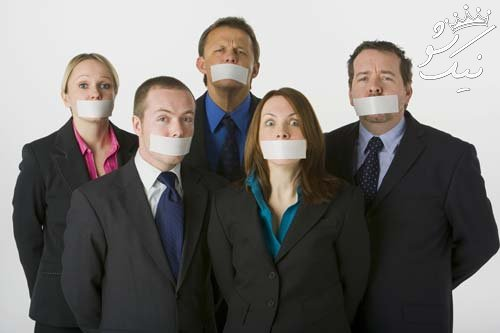 سکوت نا به جا در مواقعی که باید حرف بزنیم