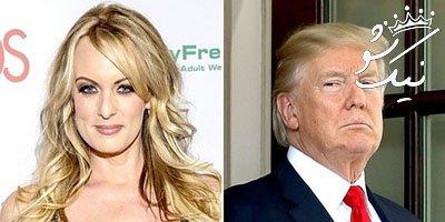 ادامه ماجرای رابطه جنسی استورمی دنیلز و ترامپ