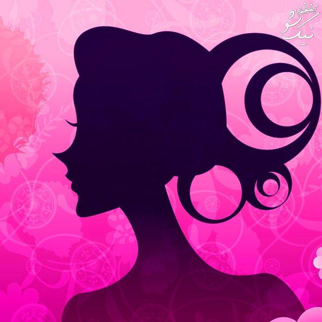 چگونه دخترانه باشیم؟ رفتار و استایل دخترانه