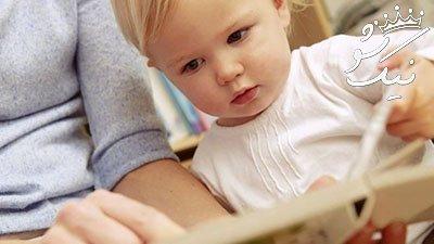 دوران کودکی بهترین سن برای یادگیری زبان خارجی