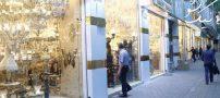 بورس لوستر و روشنایی تهران در خیابان ابوسعید