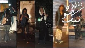 همخوابی دختر 21 ساله تن فروش تهرانی با چند مرد همزمان