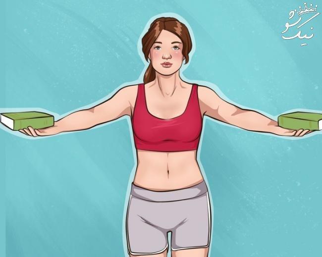 آموزش حرکاتی ساده و راحت برای عضلات بازو و سینه