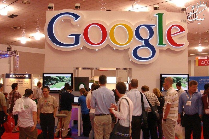 حقایق جالب درباره شرکت گوگل غول تکنولوژی