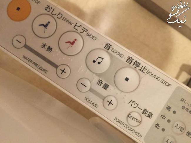 به این دلایل ژاپنی ها همیشه رتبه اول اند
