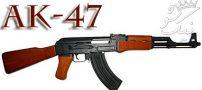 نگاهی به اسلحه کلاشینکف ( AK-47 )