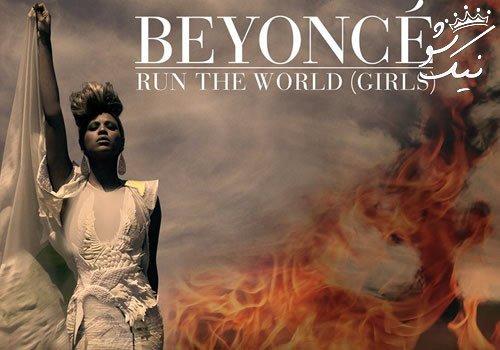 بهترین آهنگ های Beyonce بیانسه
