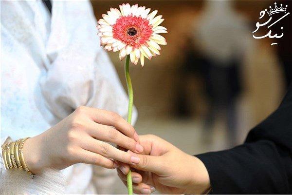 زندگی مشترک با دوستی های عاشقانه چه فرقی دارد؟