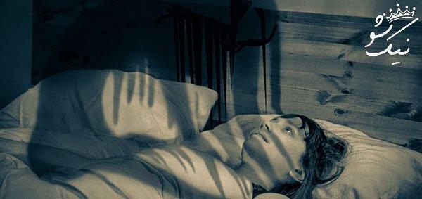 همه چیز درباره حالت بختک در خواب