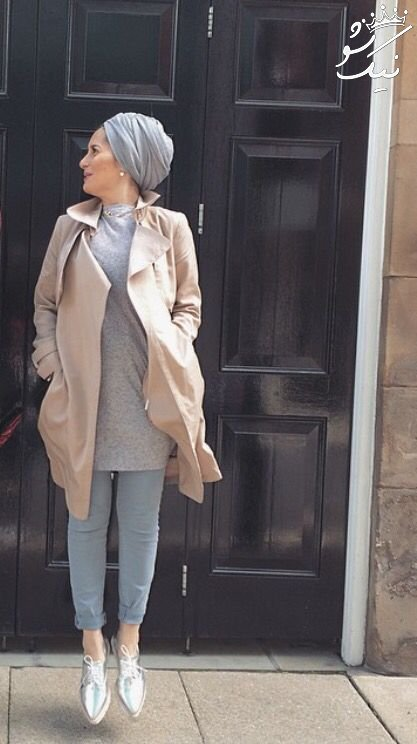 مدل لباس باحجاب لاکچری به سبک دختران خارجی