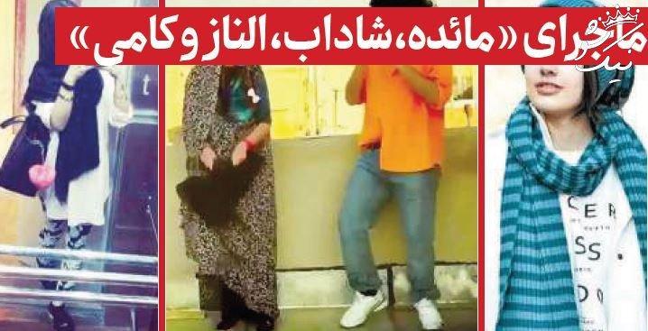 مائده هژبری دختر دهه هشتادی از رقص در اینستاگرام تا بازداشت