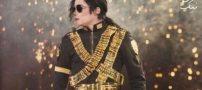 مایکل جکسون چطور اسطوره رقص تاریخ شد؟