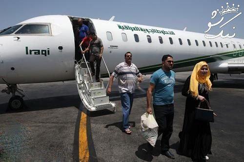 مردان عراقی به دنبال زنان ایرانی و رسوایی بزرگ +عکس