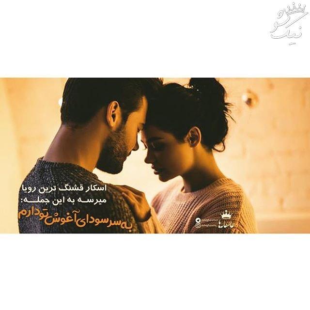 عکس نوشته دونفره خاص عاشقانه و احساسی