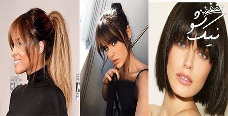 انواع بهترین مدل موی چتری فشن برای خانم های جوان