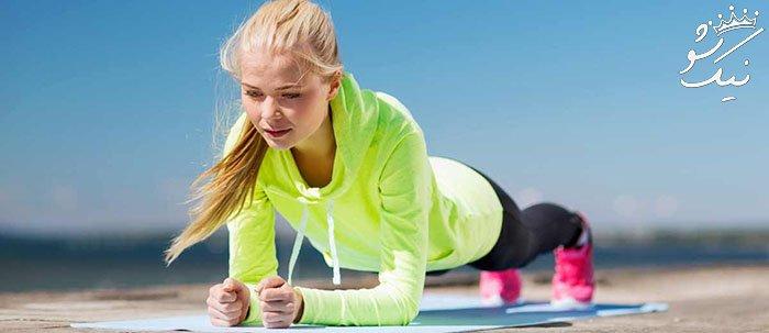 حرکات ورزشی پلانک plank و فواید شگفت انگیز آن