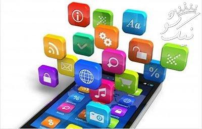 هزینه لازم برای ساخت اپلیکیشن موبایلی در ایران