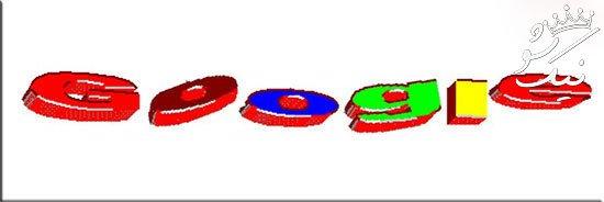 گوگل 20 ساله شد ،تولد کمپانی دوست داشتنی