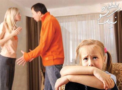 به خاطر فرزند طلاق نگرفتن ،درست یا غلط؟