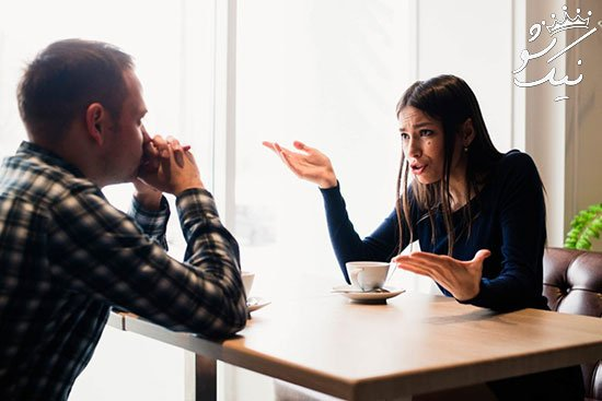 دعوا با همسر ، نگذارید مشکل حل نشده بماند