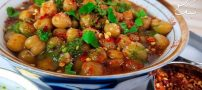 روش تهیه شور نخود افغانی | غذای خوشمزه کابلی
