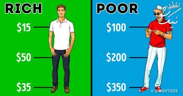 درس های آموزنده سبک زندگی از افراد ثروتمند