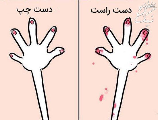 فقط خانم ها این تصاویر را درک می کنند!
