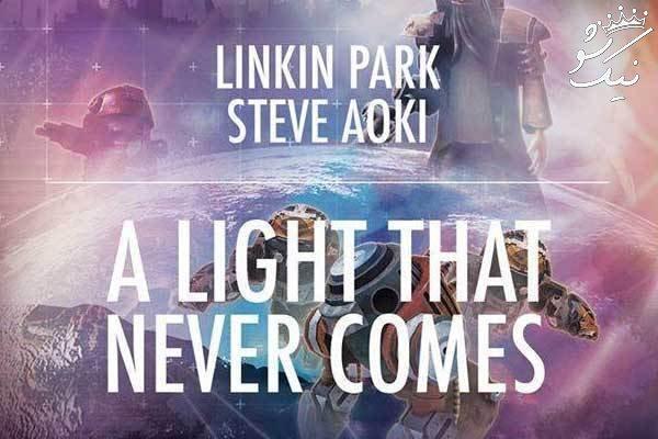 بهترین آهنگ های linkin park لینکین پارک