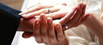 ازدواج هایی که ریسک بالایی دارند