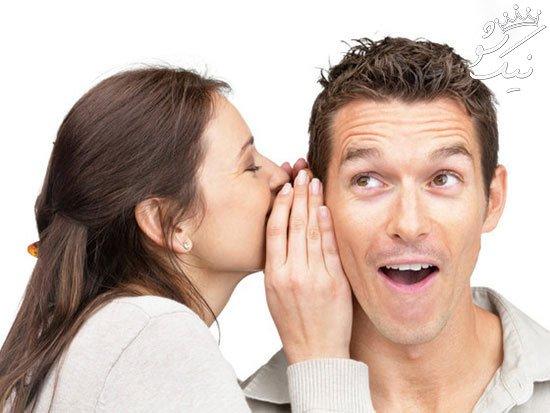 پنهان کردن راز از همسر ،آیا کار درستی است؟