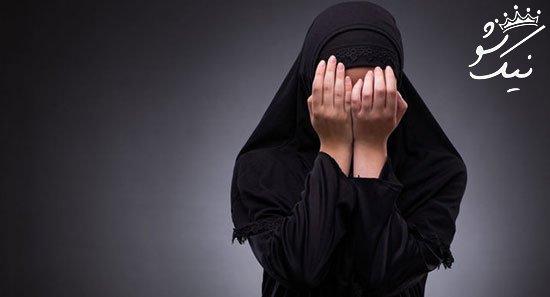 چرا برخی از خانم های ایرانی خودشان را دوست ندارند؟