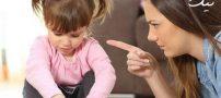 وقتی والدین بچه ها را مجبور به عذرخواهی می کنند