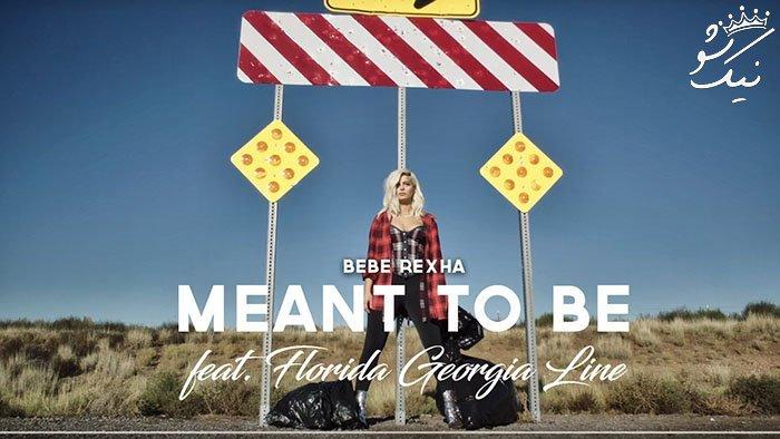بهترین آهنگ های Bebe Rexha بی بی رکسا