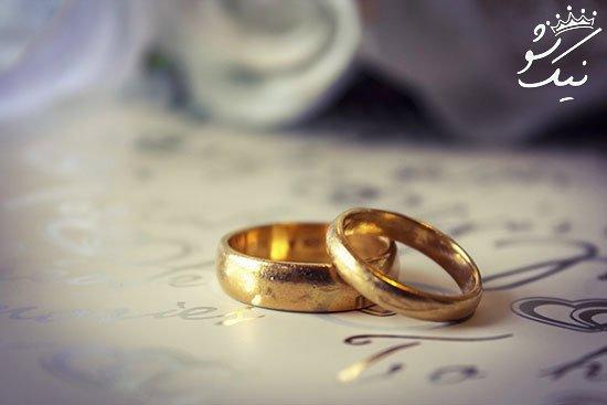 دلیل اهمیت دو سال اول ازدواج چیست؟