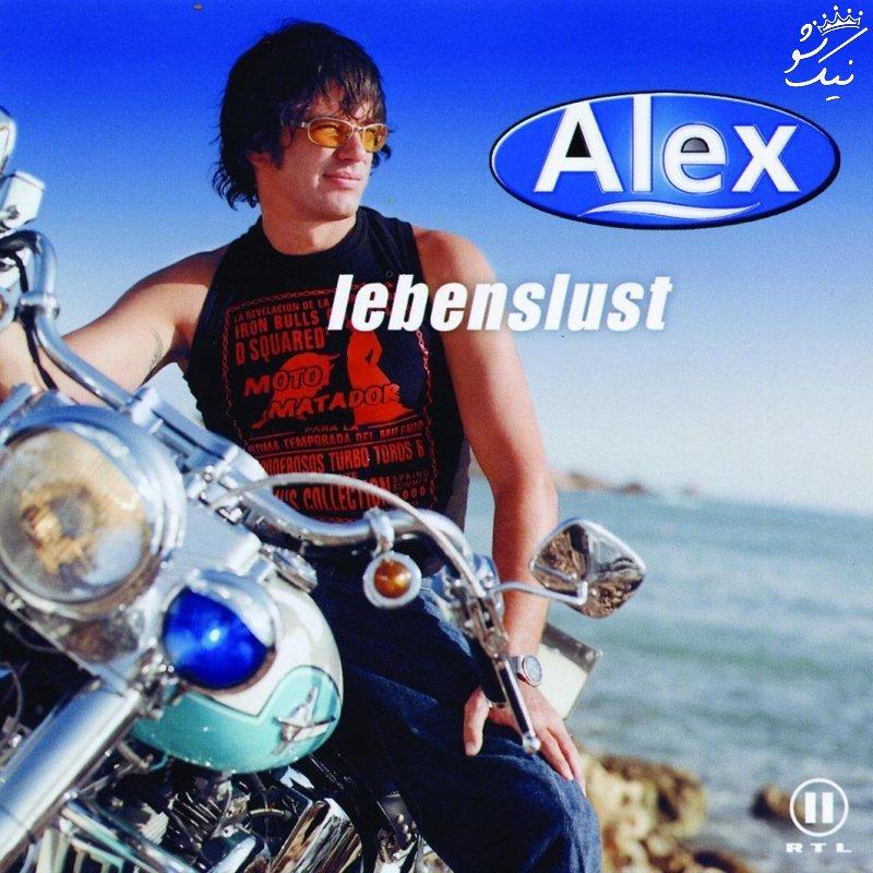 بهترین آهنگ های Alex Jolig الکس