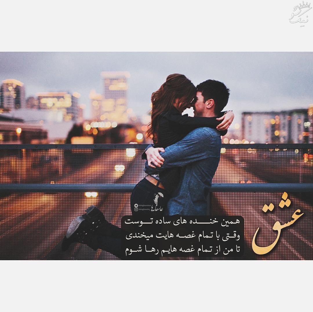 عکس های عاشقانه با متن دونفره بوسه (62)