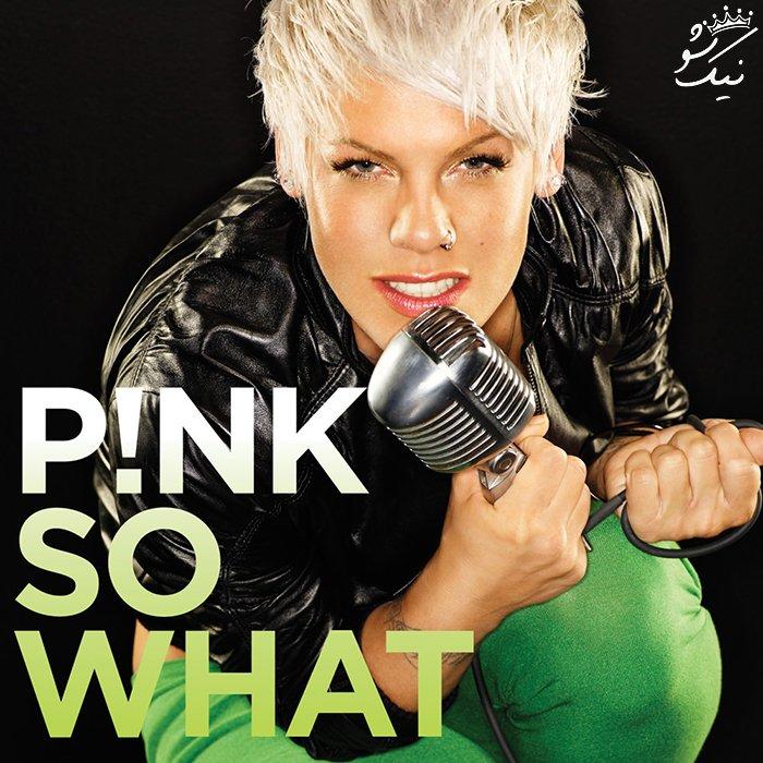 بهترین آهنگ های Pink پینک ،دانلود و پخش آنلاین