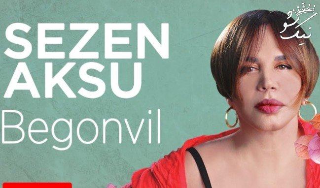 بهترین آهنگ های Sezen Aksu سزن آکسو