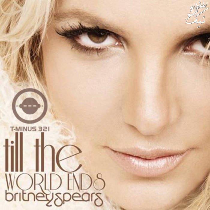 بهترین آهنگ های Britney Spears بریتنی اسپیرز
