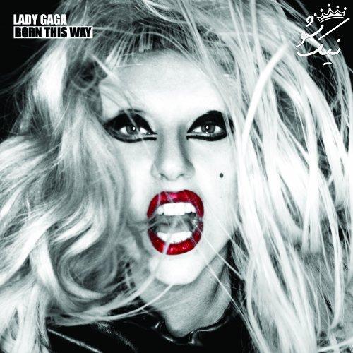 بهترین آهنگ های Lady Gaga لیدی گاگا