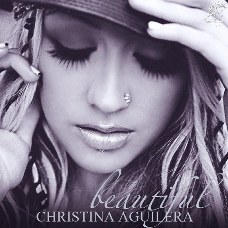 بهترین آهنگ های Christina Aguilera کریستینا آگیلرا