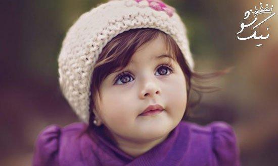 اسم دخترانه مذهبی شیک و جدید | اسم دختر مذهبی کمیاب