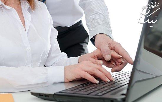 آزار جنسی کلامی برای خانم ها در محل کار