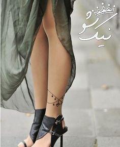 مدل تاتو روی بدن دخترانه | خالکوبی دست و پا دختر
