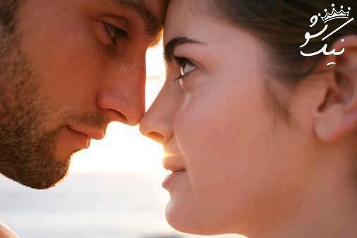 احترام در زندگی همسران چطور شکل می گیرد؟