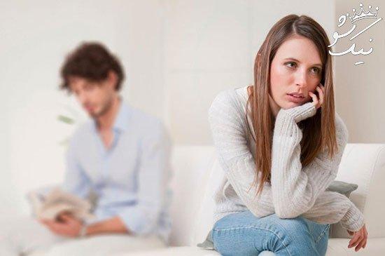 درد هنگام رابطه جنسی یا دیس پارونیا | راه درمان چیست؟