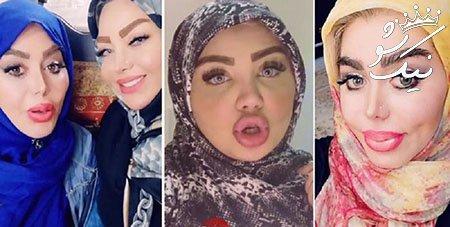 چرا دختران ایرانی می خواهند پلنگ باشند؟