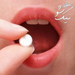 قرص یاسمین yasmine | جلوگیری از بارداری و تنظیم قاعدگی