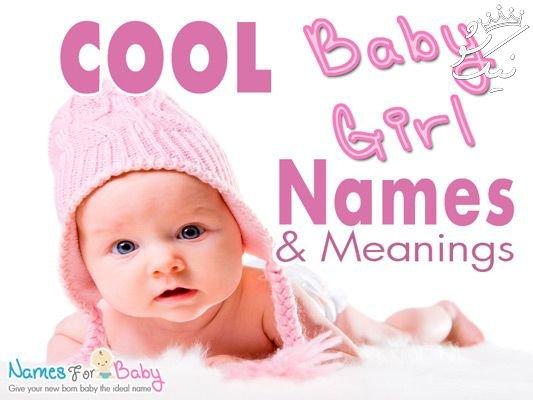 اسم دخترانه شیک | اسم فوق العاده شیک دخترانه تک و قشنگ